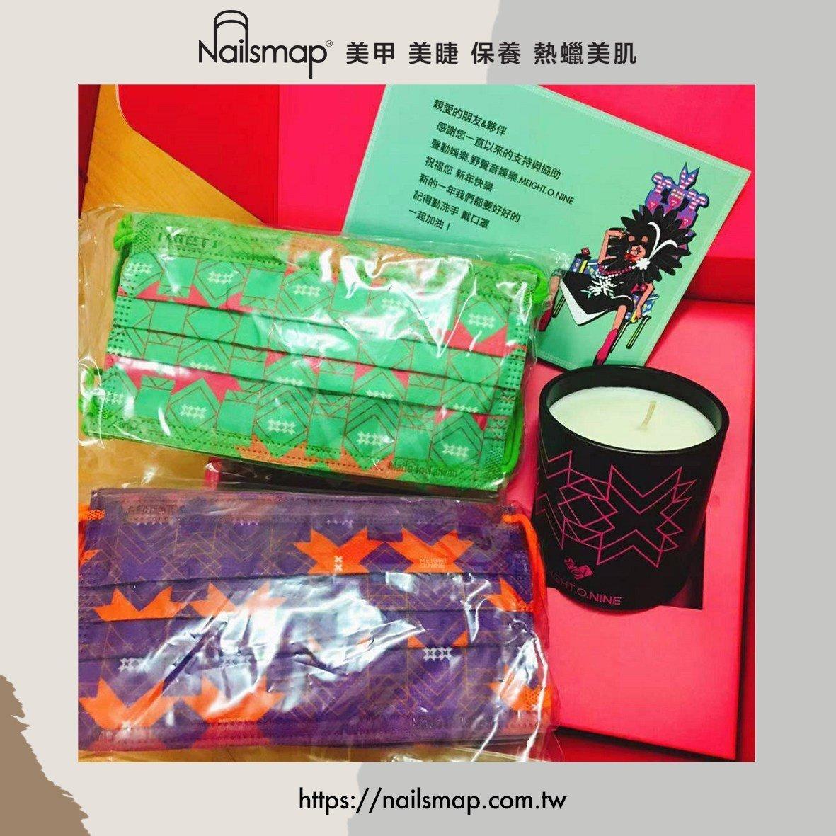 AMei新年禮盒